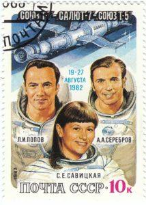 Экипаж орбитальной станции «Салют-7»: Л. И. Попов, С. Е. Савицкая, А. А. Серебров