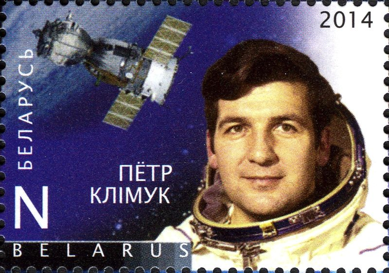 Пётр Климук на почтовой марке Белоруссии