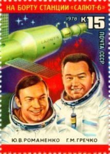 """1978: «""""Салют-6"""" — 96 суток в космосе»"""