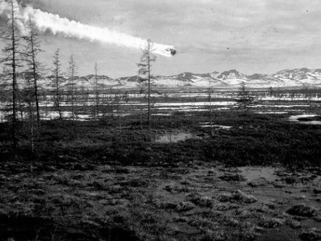 Когда упал Тунгусский метеорит