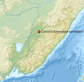 Место, где упал метеорит Сихотэ-Алинь