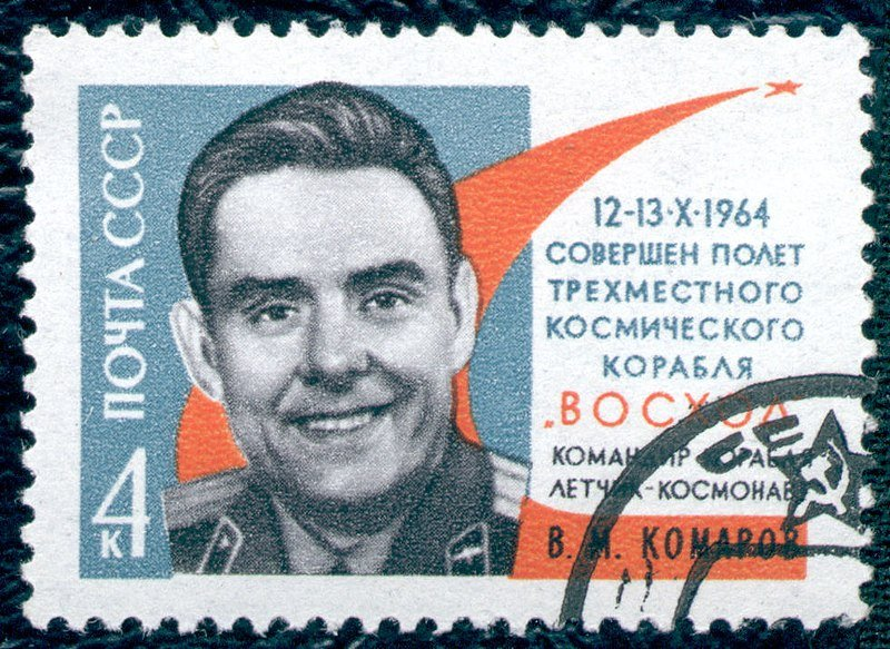 Марка, СССР, 1964 год