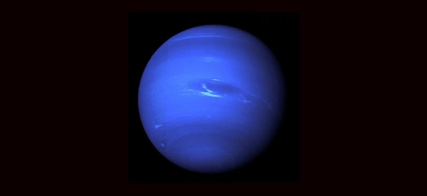 Планета Нептун краткое описание