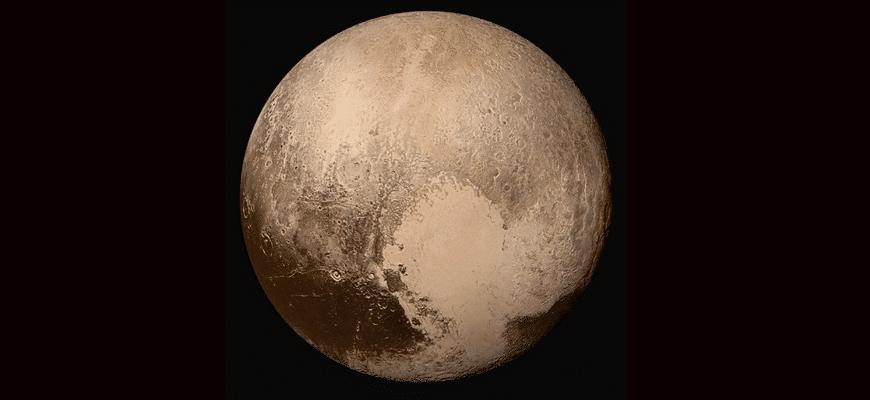 Особенности планеты Плутон