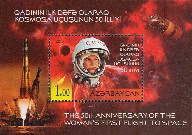 Почтовый блок Азербайджана, посвящённый 50-летию первого полёта женщины в космос