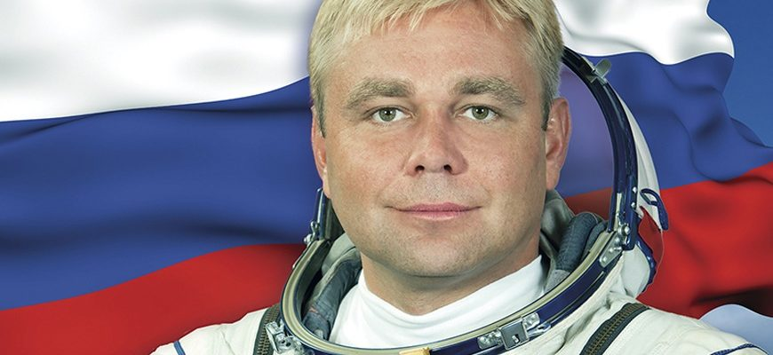 Космонавт Сураев Максим Викторович