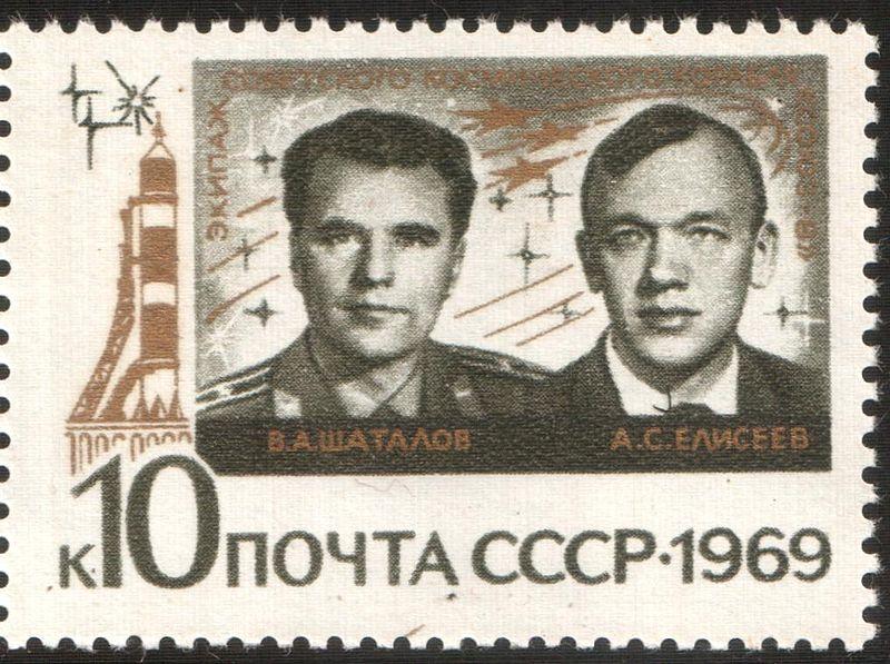 Марка СССР «Групповые полёты космонавтов на космических кораблях «Союз-6», «Союз-7», «Союз-8»», 1969,
