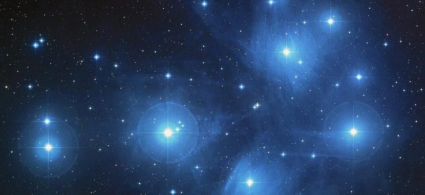 Сколько звезд на небе
