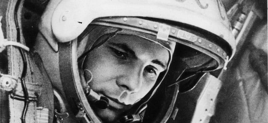 Первый полёт человека в космос