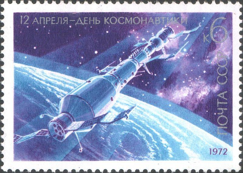 «Салют-1» и «Союз-11» на почтовой марке СССР.