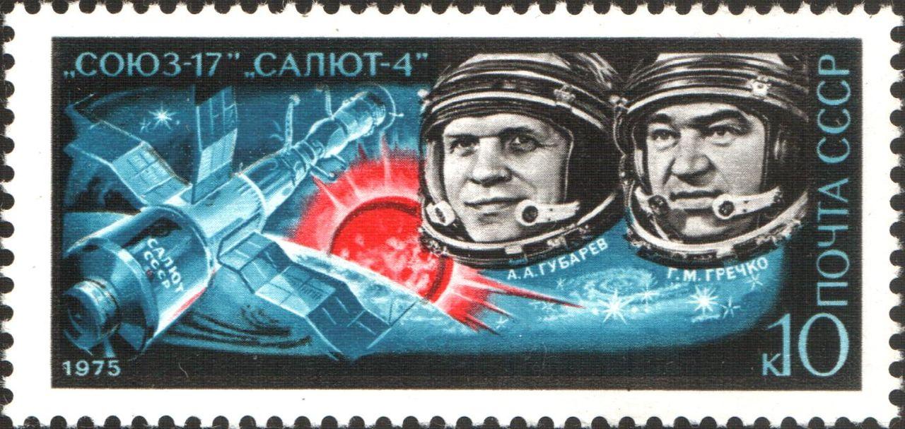 1975: «Союз-17» и «Салют-4»