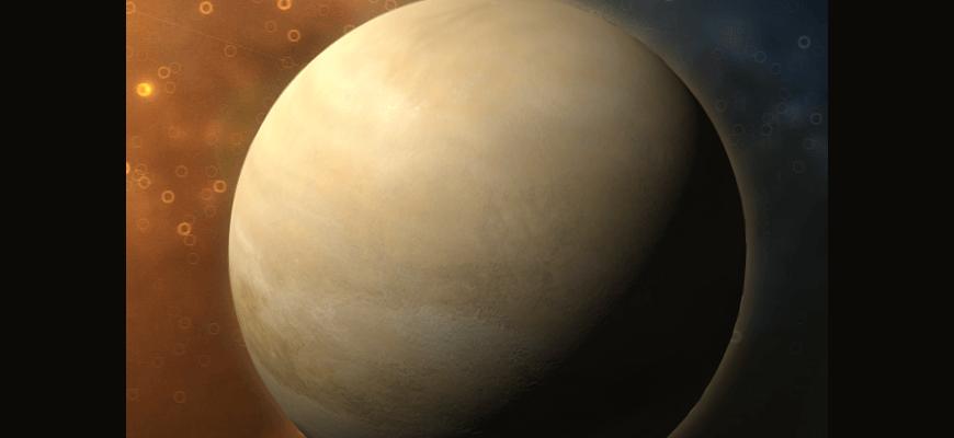 Интересные факты о планете Венера