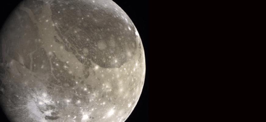 Крупнейший спутник в солнечной системе