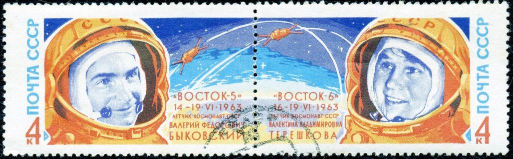 Сцепка почтовых марок СССР, 1963. Восток-5 — Валерий Фёдорович Быковский, Восток-6 — Валентина Владимировна Терешкова.