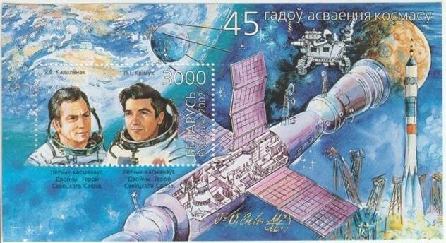 Космонавты Владимир Ковалёнок и Пётр Климук.