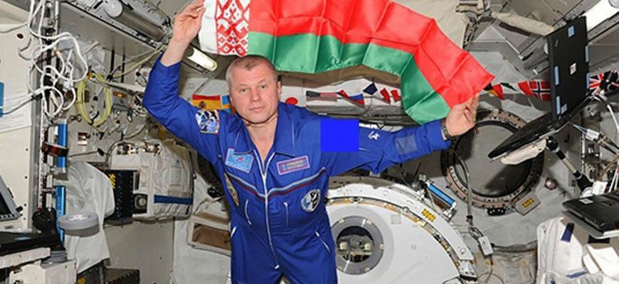Космонавты Беларуси