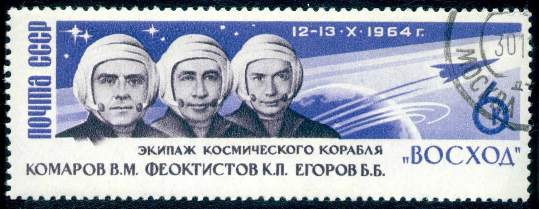 СССР, 1964 год