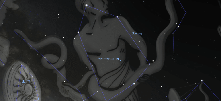 Созвездие Змея