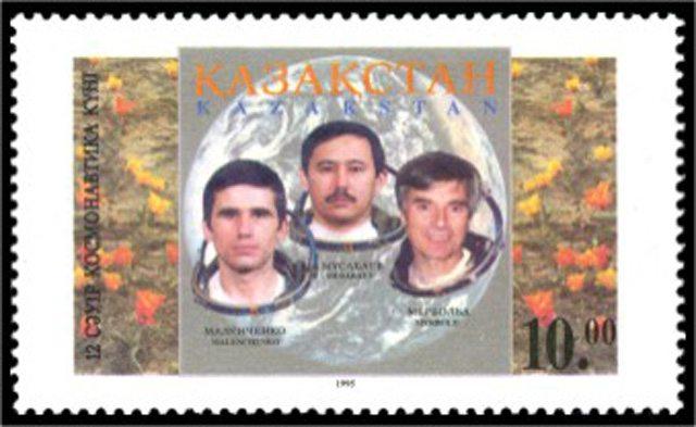 Космонавты Казахстана