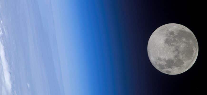 Какая погода на Луне
