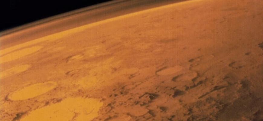 Об атмосфере Марса