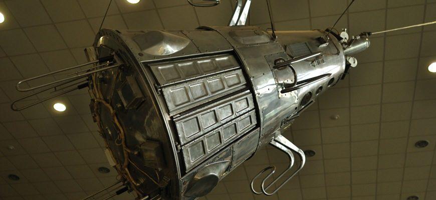 Спутник-3