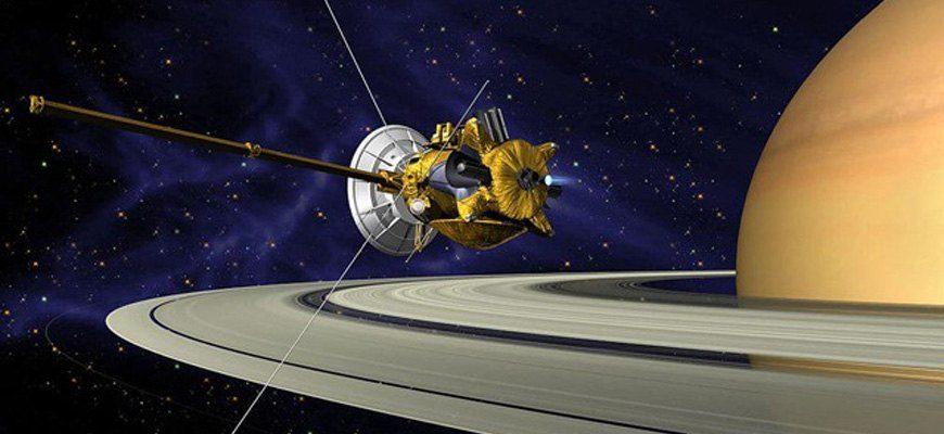 Исследования Сатурна
