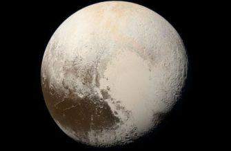 Масса Плутона