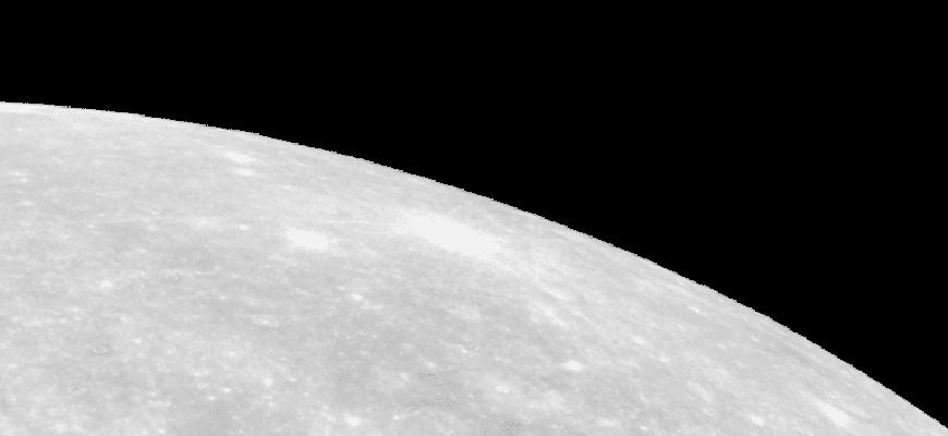 Состав Меркурия