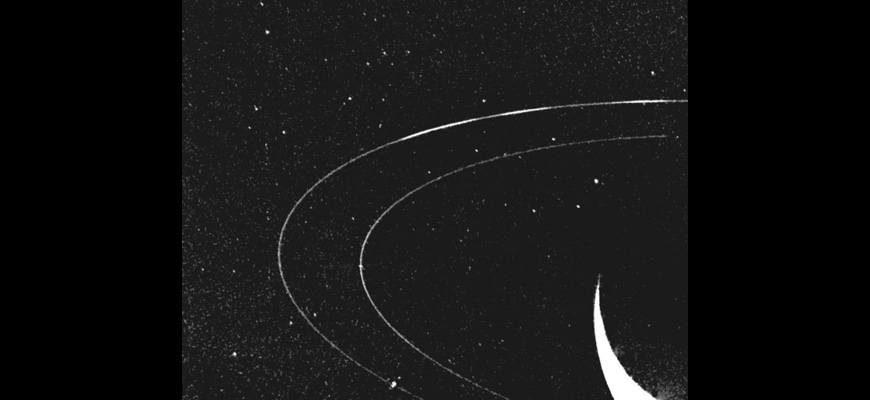 Сколько колец у Нептуна