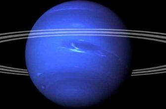 Открытие Нептуна