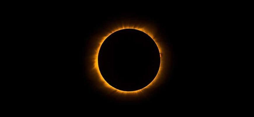 Атмосфера Солнца