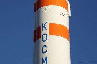 Космос-5