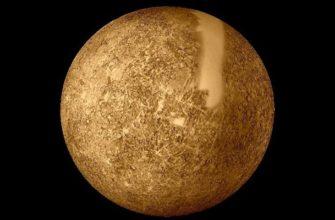 Какая самая маленькая планета Солнечной системы