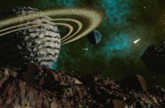 Происхождение астероидов
