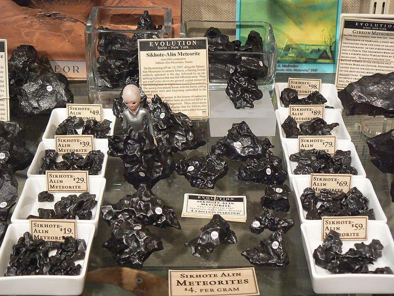 Образцы малых Сихотэ-Алинских метеоритов