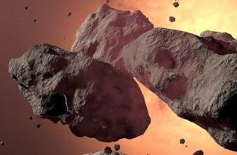 Чем отличается метеорит от астероида