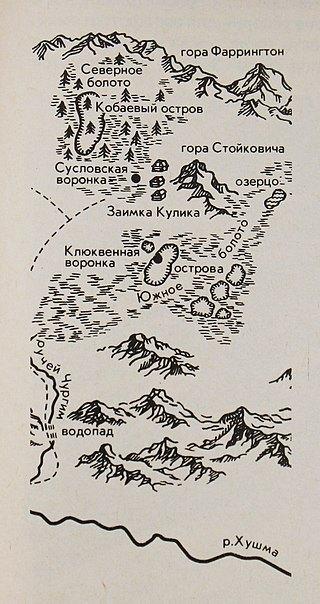 Картосхема места события. Из журнала Вокруг света, 1931