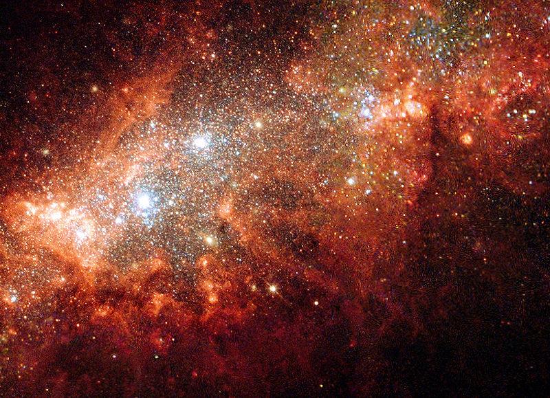 Неправильная галактика
