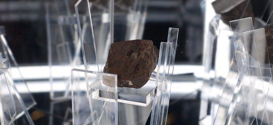 Как выглядит метеорит