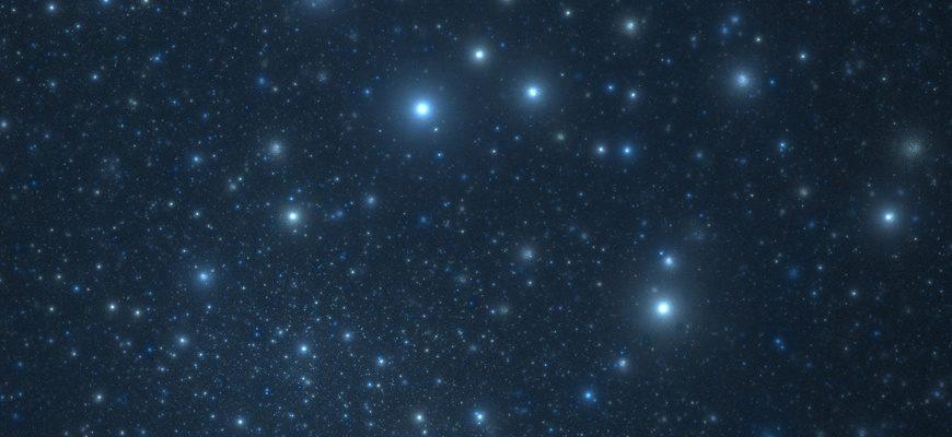 Ближайшая звезда к Земле