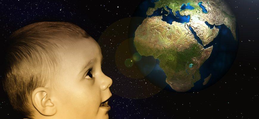 Почему Земля круглая, для детей