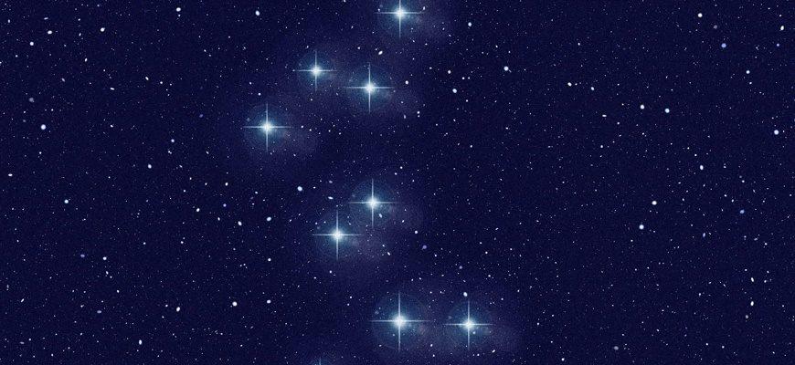 Экваториальные созвездия