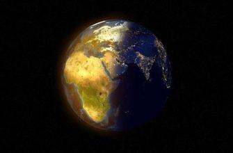 Почему на Земле сменяются день и ночь