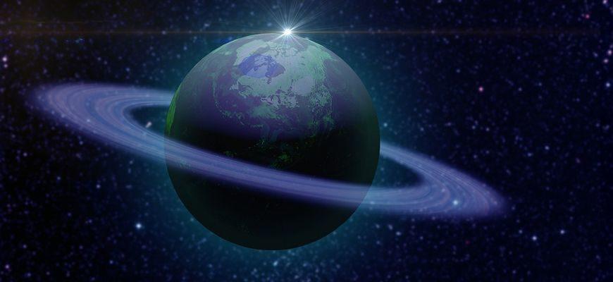 Кольца Земли