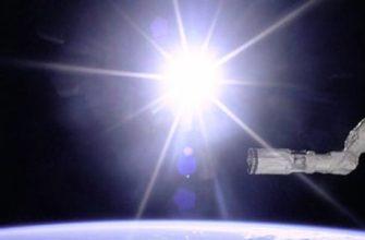 Тест, Солнце и его характеристики
