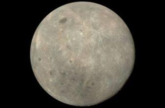 Обратная сторона Луны, что находится