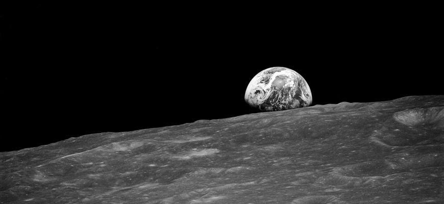 Температура на Луне