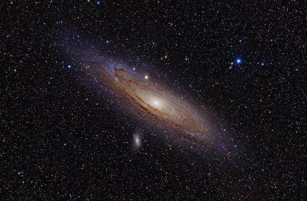 Галактик Андромеды