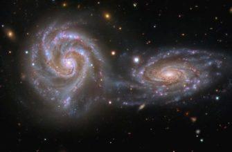 Столкновение галактик, Андромеды и Млечного пути